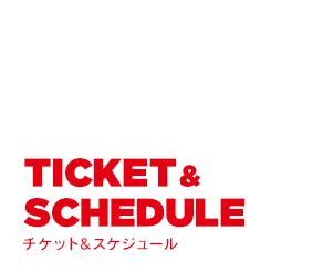 TICKET&SCHEDULE